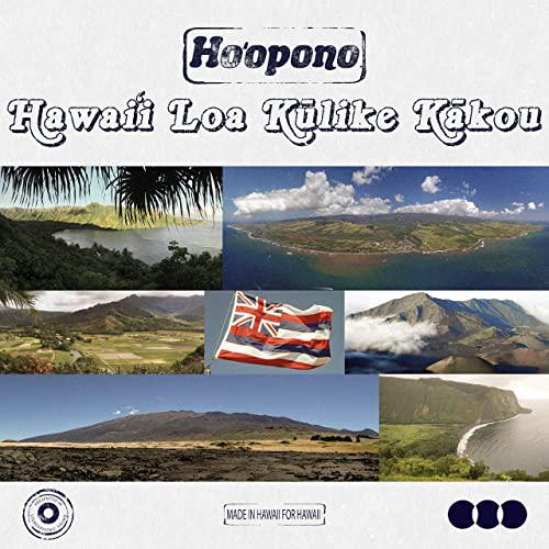 Hoopono Cover