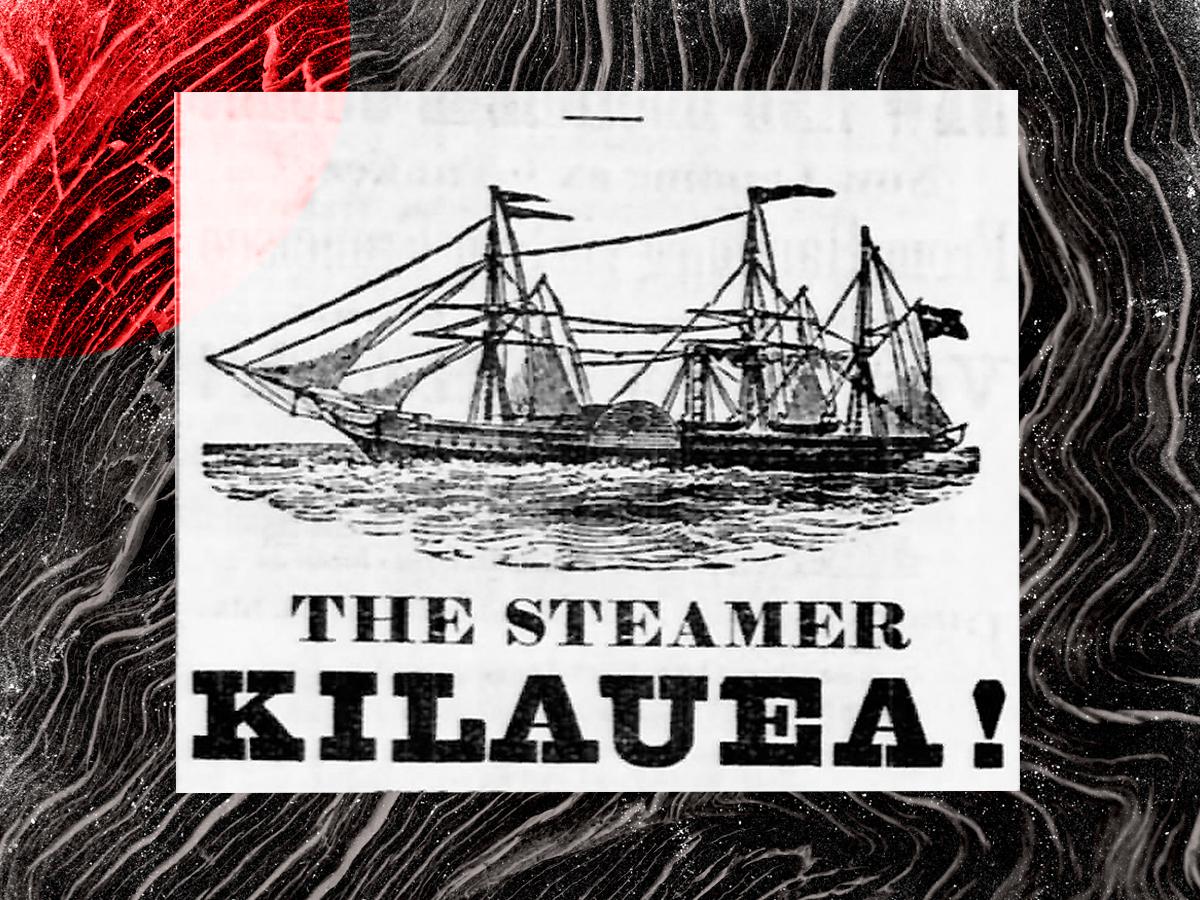 Halona'stears1200x900the Steamer
