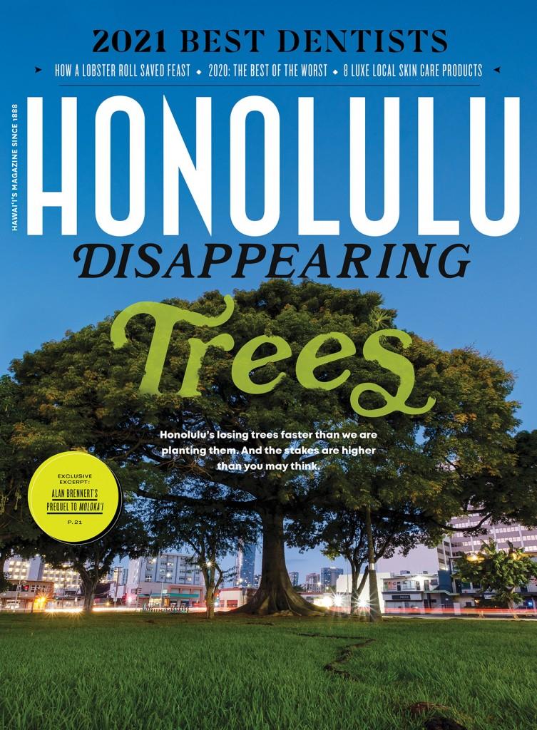 Honolulu Magazine cover Feb 2021