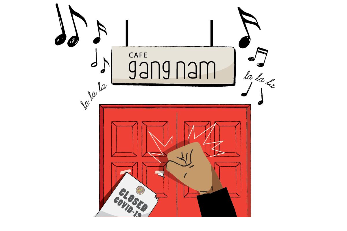 02 21 Sourpoi Gangnam