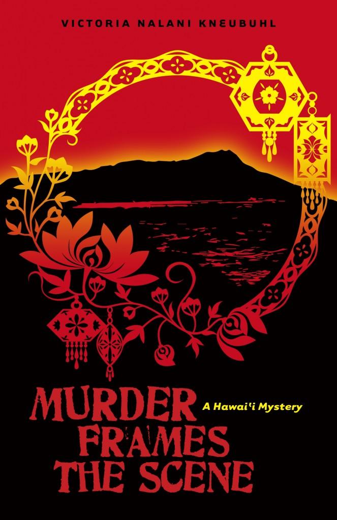Murder Frames The Scene Uh Press
