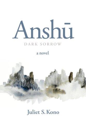 Anshu Dark Sorrow