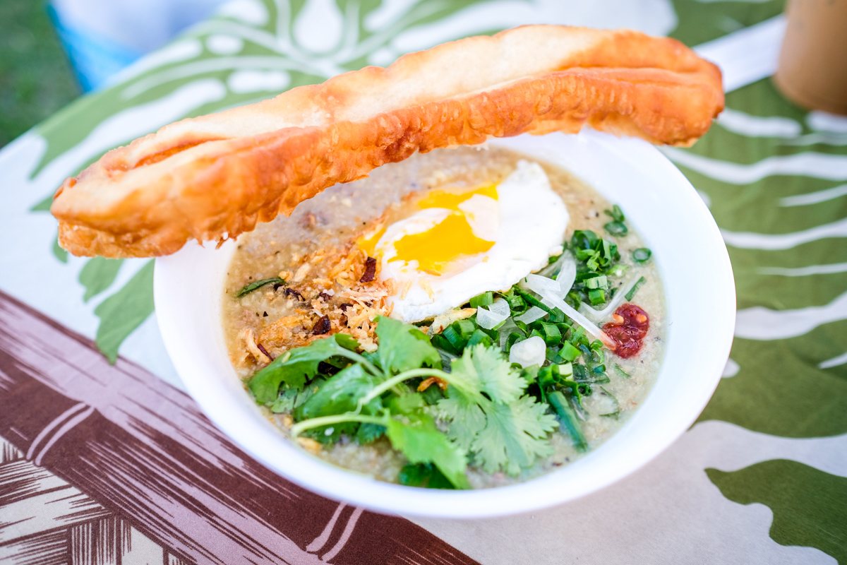 Pig and the lady Chao Bo congee jook