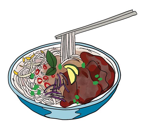 Hn 2105 Cl Calabash Food Birria Pho Illo