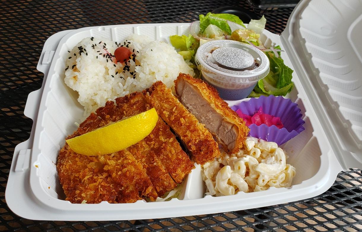 Shos Kitchen Tonkatsu Plate