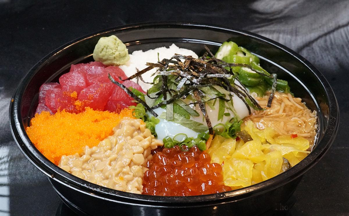 mama kim's Neba Neba natto Bowl