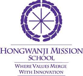 Hongwanji Mission School 2021