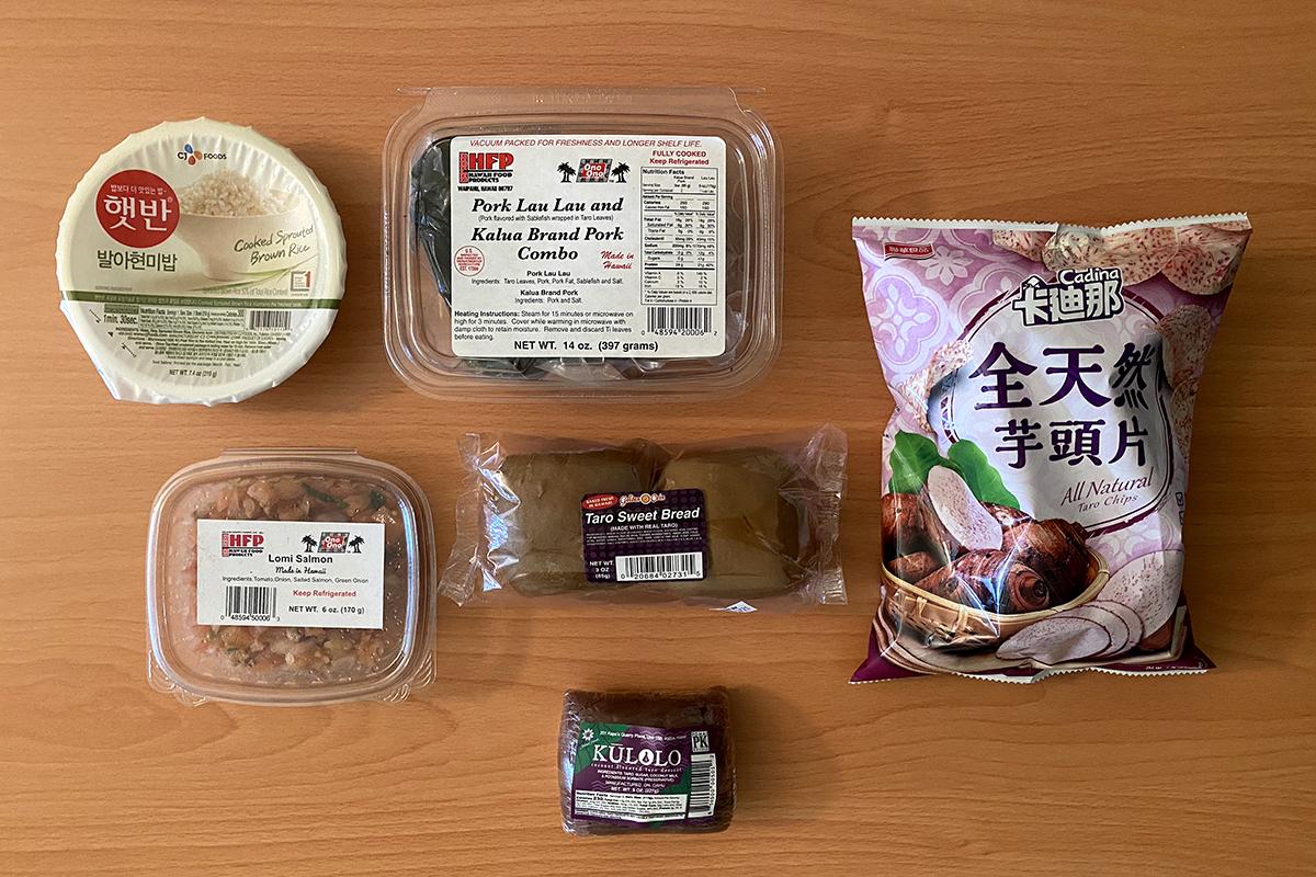 Midnight Luau 7-eleven Products james nakamura