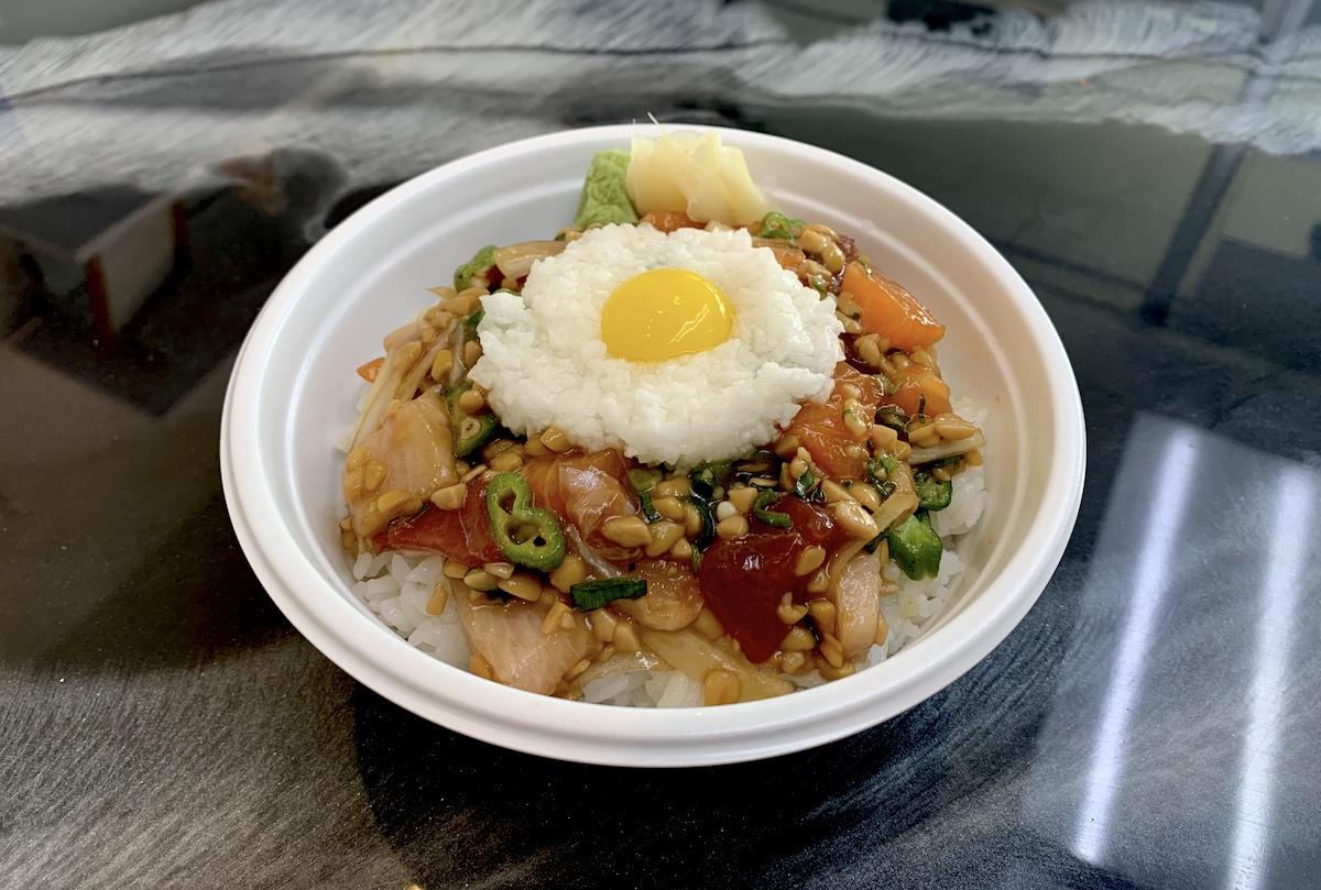 Mama Kims Natto Day Bowl Courtesy Mama Kims