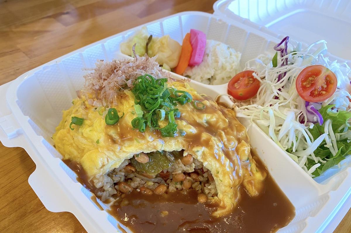 Dells Kitchen Natto Omurice Mari Taketa