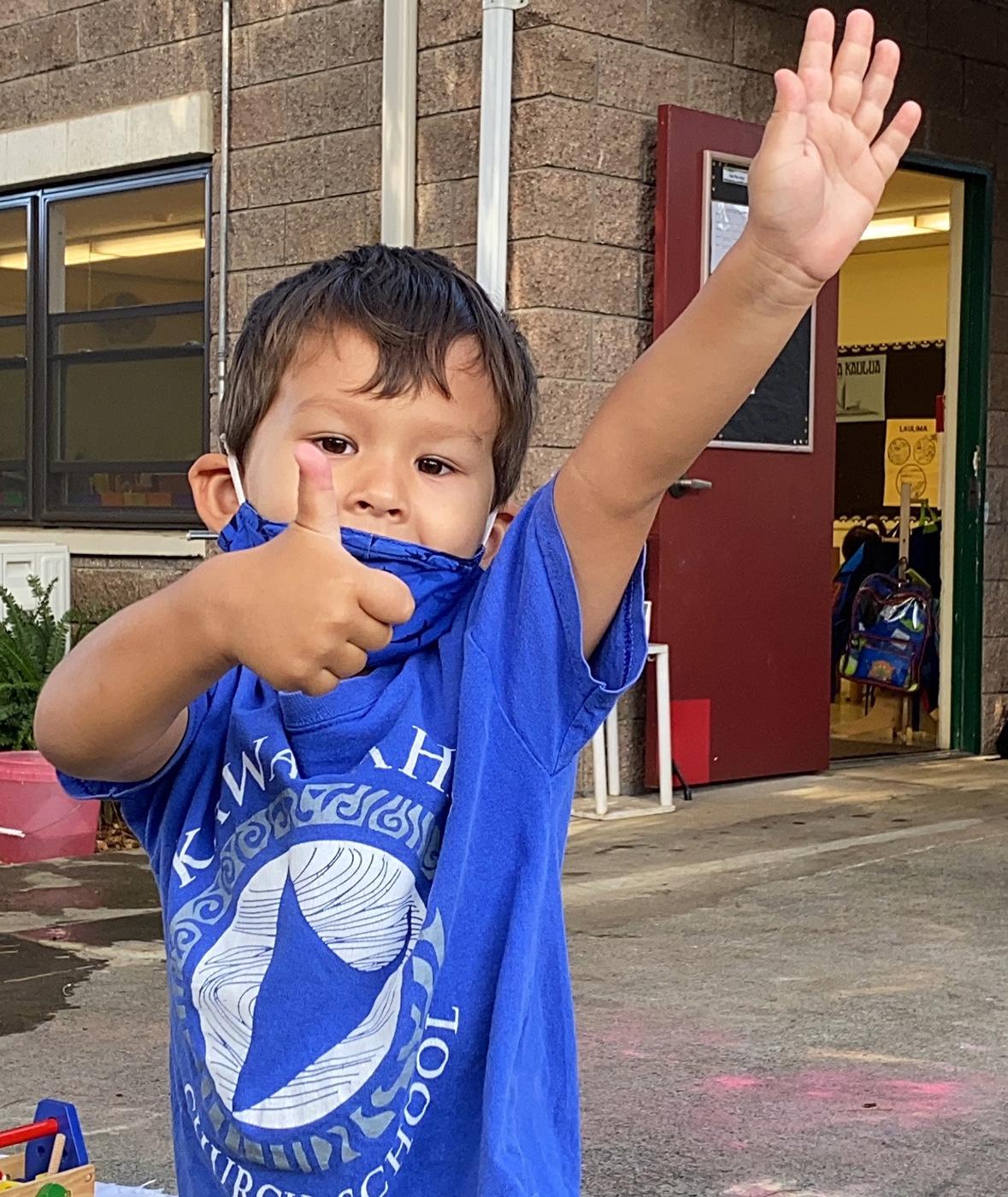 Kawaiahao Church School Boy