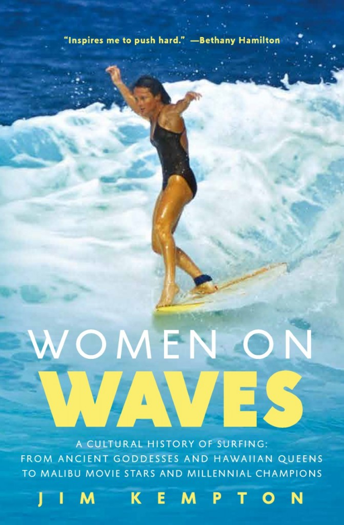 Things To Do This Weekend July 15 21 Jim Kempton Women On Waves Cover Photo Courtesy Of Pegasus Books
