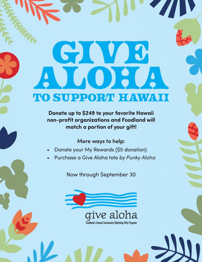 Foodland Give Aloha Sign