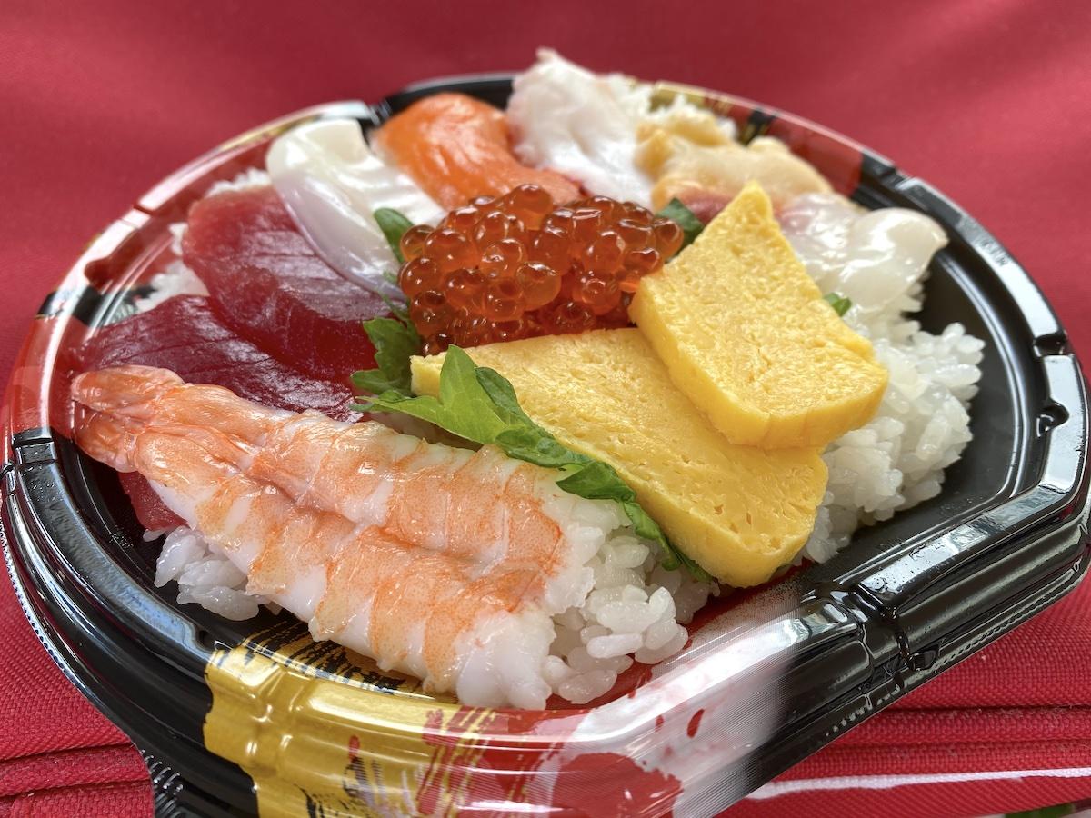 Nijiya Chirashi 2 Mari Taketa