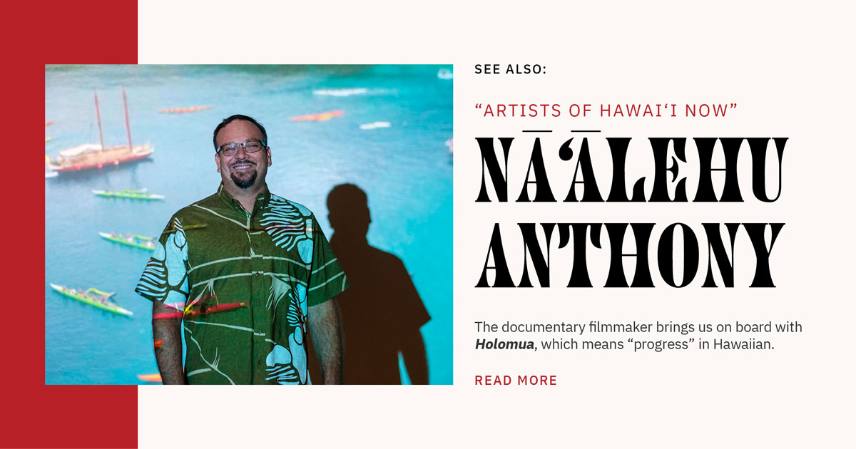 10 21 Artists Of Hawaii Now See Also Naalehu Left